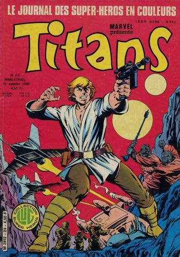 titans,lug,wanted,nous recherchons